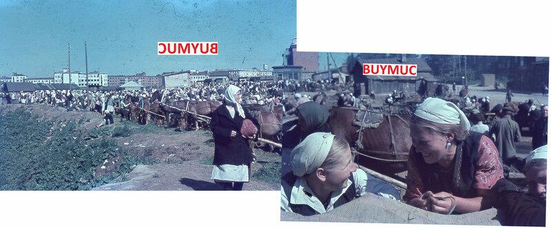 1941-43 Смоленск52.jpg