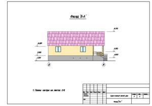 Проект одноэтажного кирпичного дома.