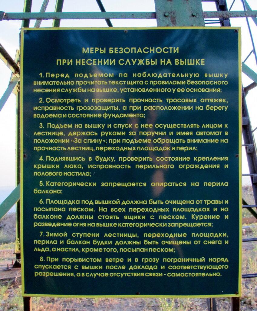 http://img-fotki.yandex.ru/get/6409/126877939.1d/0_7aa28_96869318_XXL.jpg