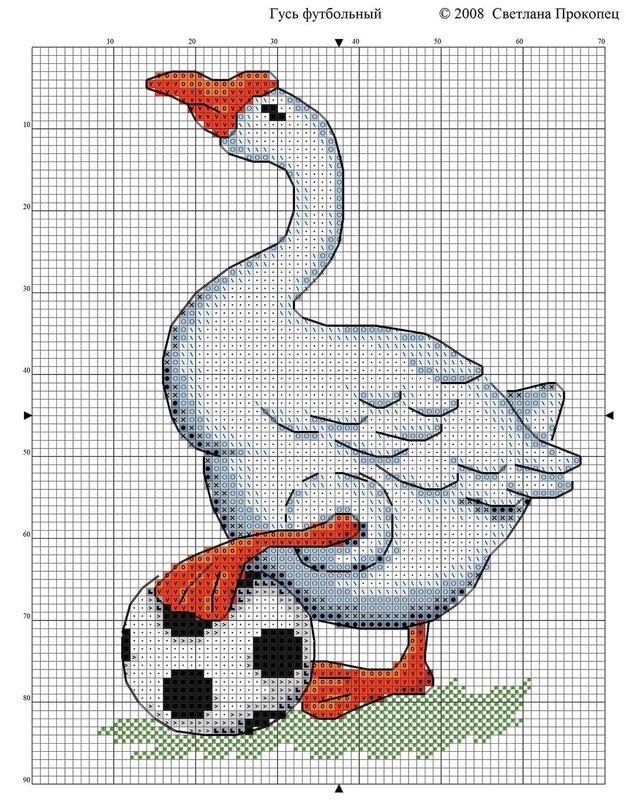 Футболист схема крестом