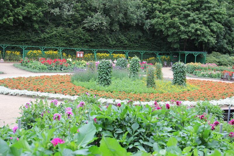Парк георгинов