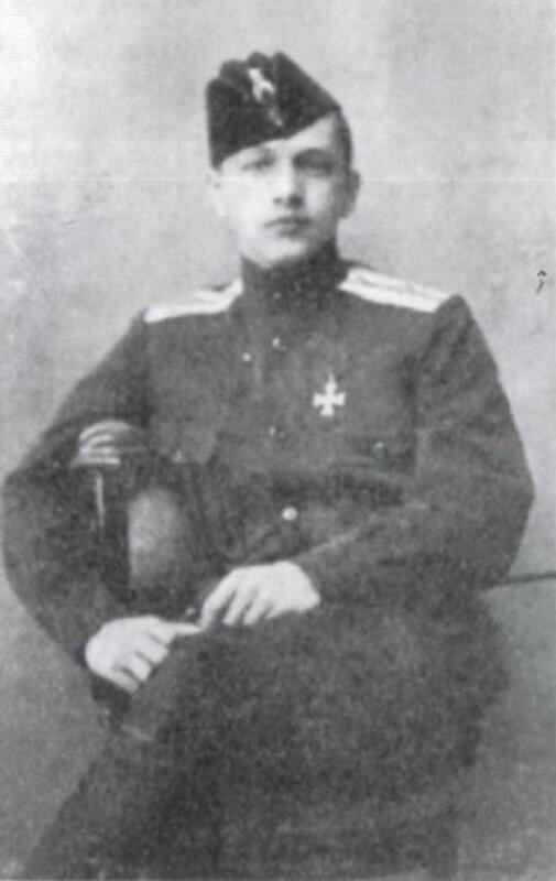 Авенир Маркович Костенчук с орденом святого Георгия.