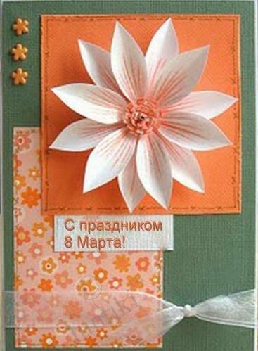 сделать открытку маме своими руками:
