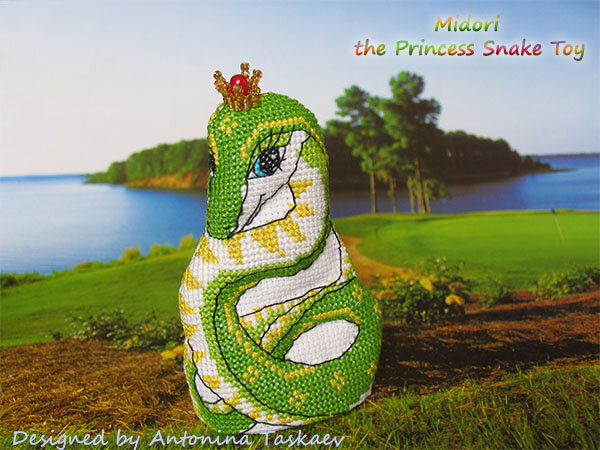 Принцесса Змея Мидори - новая объёмная игрушка - символ 2013 года.  Вышито по разработанной мной схеме.