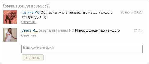 http://img-fotki.yandex.ru/get/6409/18026814.24/0_65135_16853f66_L.jpg