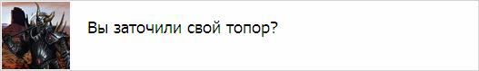 http://img-fotki.yandex.ru/get/6409/18026814.25/0_65487_a735fc6_XL.jpg