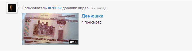 http://img-fotki.yandex.ru/get/6409/18026814.27/0_65ab9_26baa085_XL.jpg