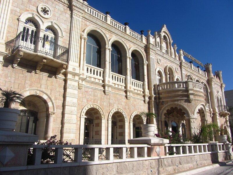 Фасад InterContinental Bethlehem (Jacir Palace)