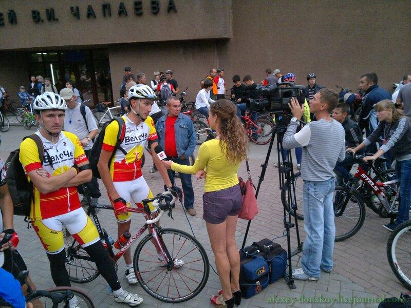 Организаторы велопробега