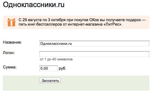 смайлики для яндекс почты:
