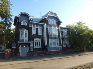 знакомства для ампути города томска