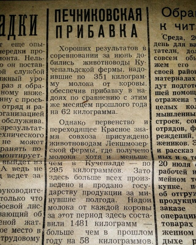 https://img-fotki.yandex.ru/get/6409/2820153.fe/0_10f11b_e83f34ba_XL.jpg