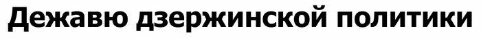 http://img-fotki.yandex.ru/get/6409/31713084.1/0_88433_42647b75_XL.jpg