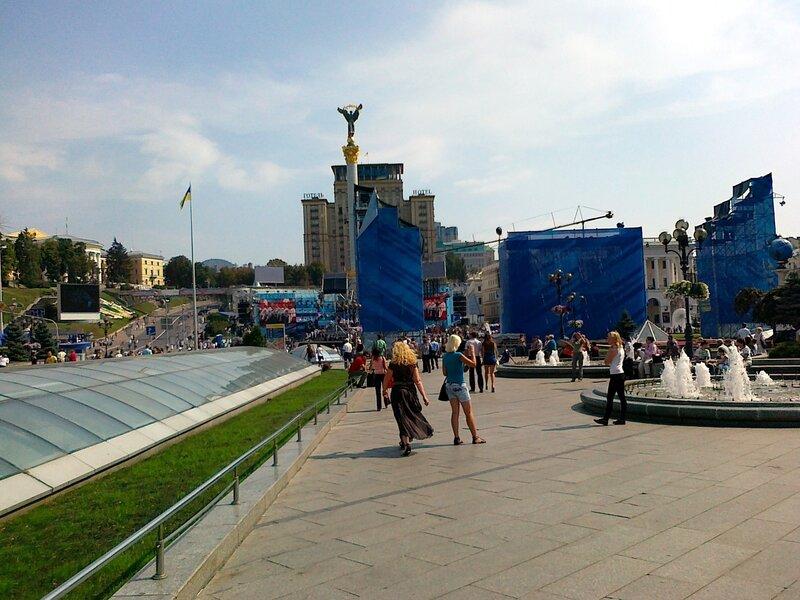 Майдан Незалежности 24 августа 2012 года