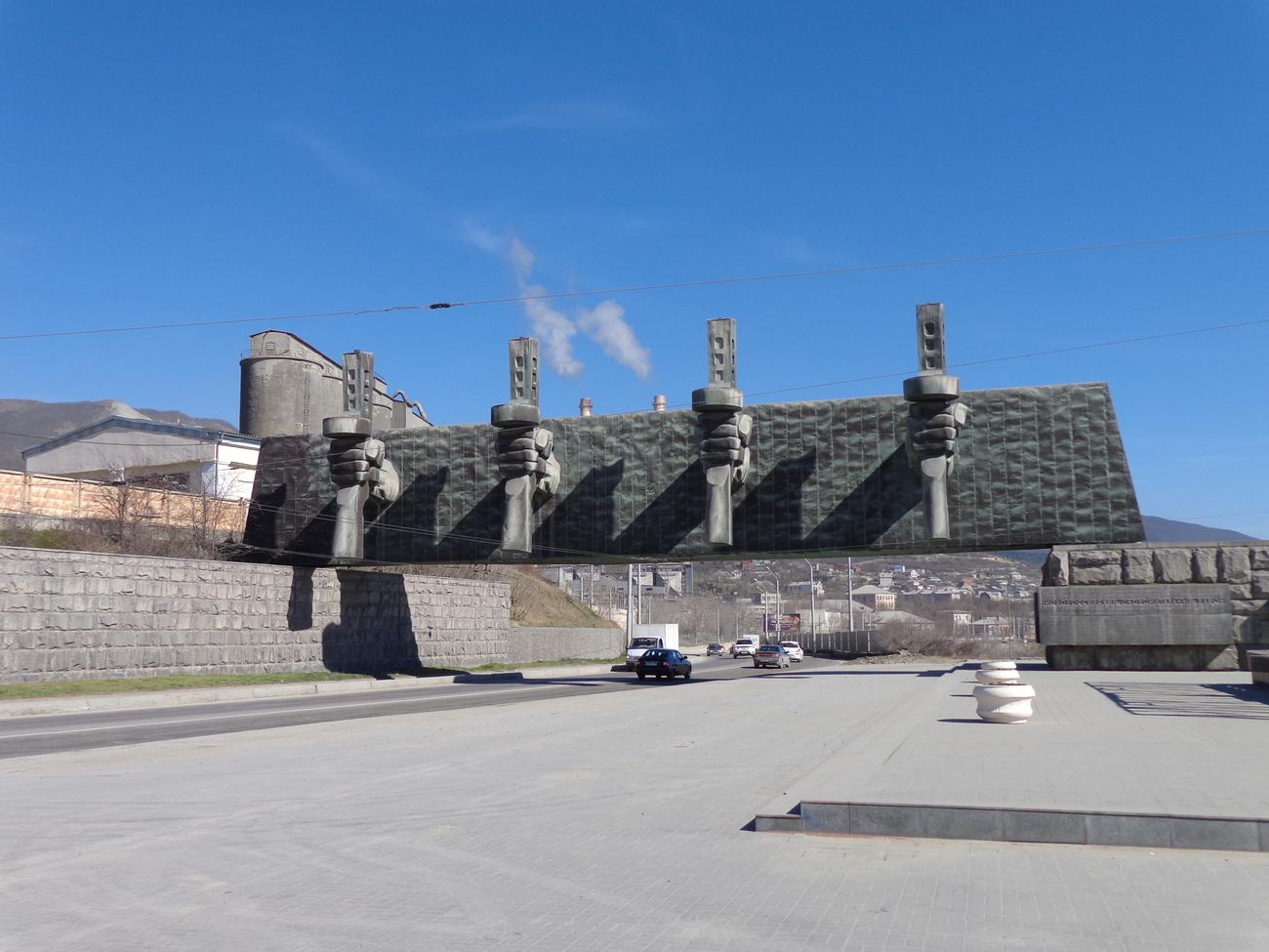 Город Новороссийск