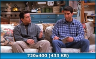 Друзья 2 сезон / Friends 2 season (1995) HDTVRip