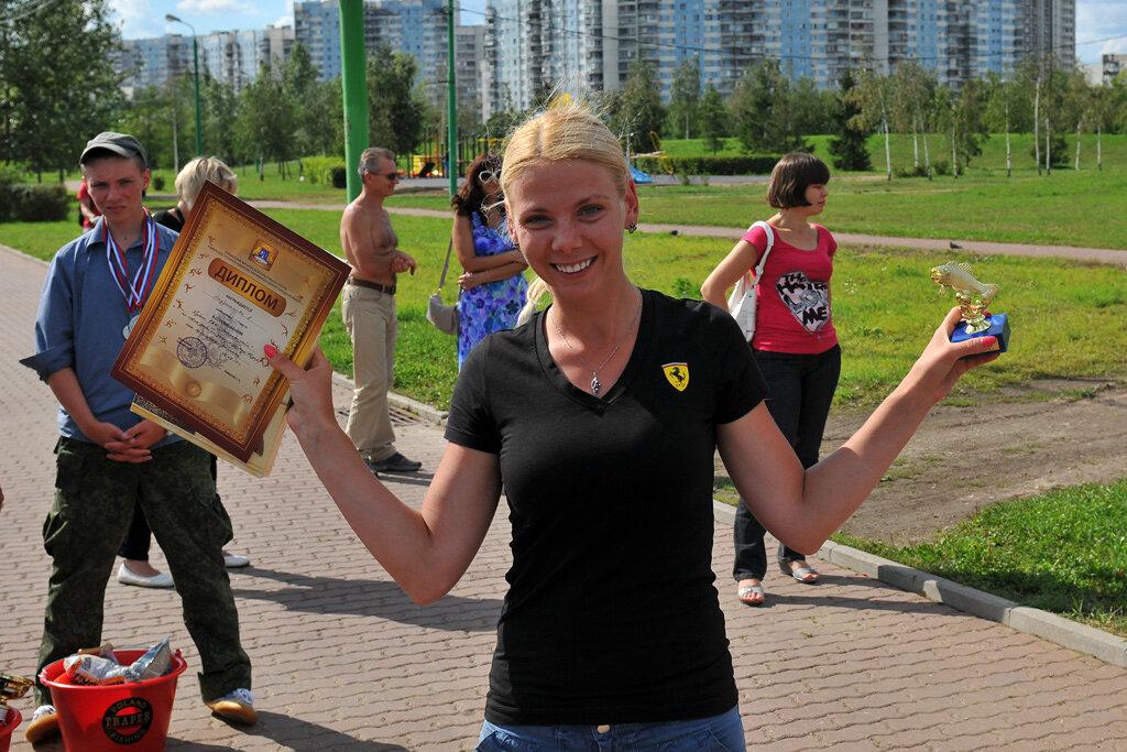 Катя с призом