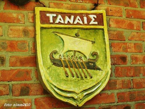 фото парка танаис в воронеже