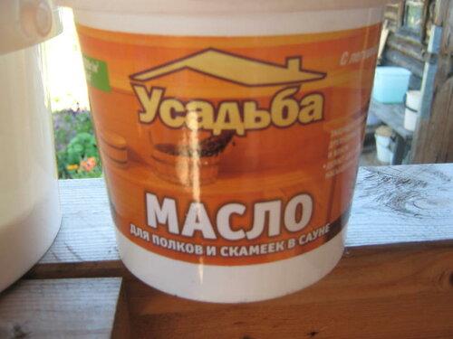 http://img-fotki.yandex.ru/get/6409/9096103.6/0_64d06_ab779468_L.jpg