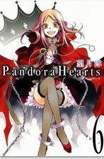 Сердца Пандоры смотреть аниме сериал онлайн