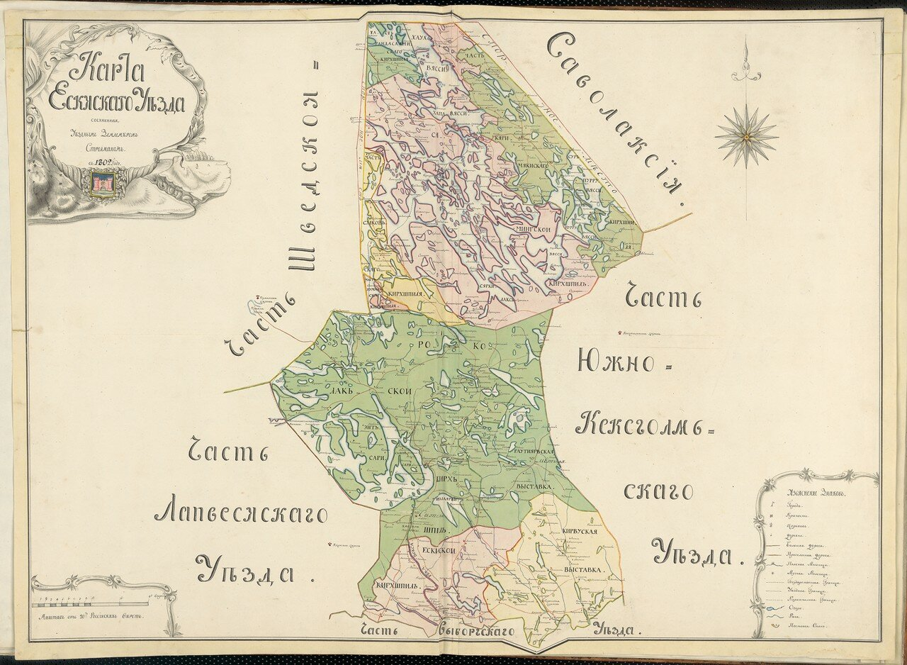 17. Карта Яскисского уезда 20 вёрст.1802