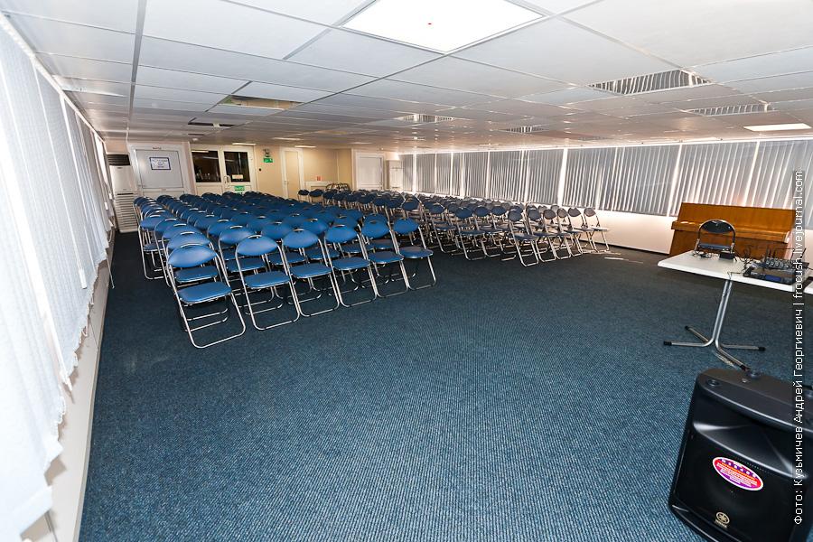 теплоход Александр Пушкин фотография конференц-зала