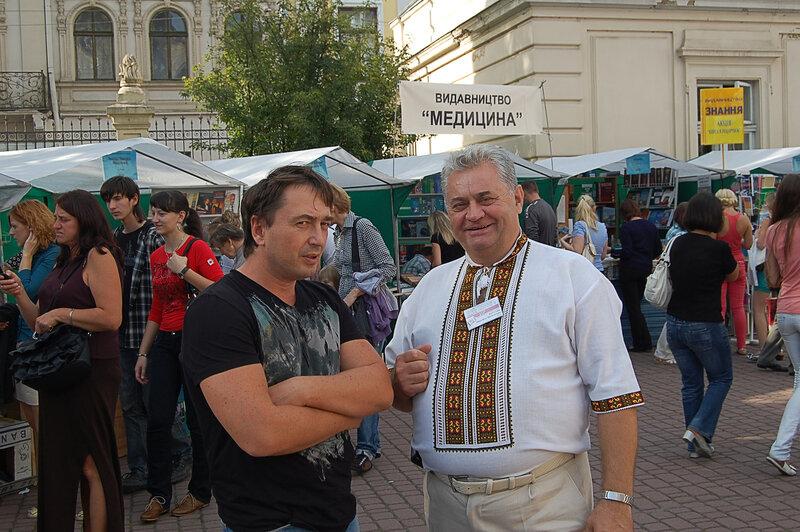 Книжный форум во Львове