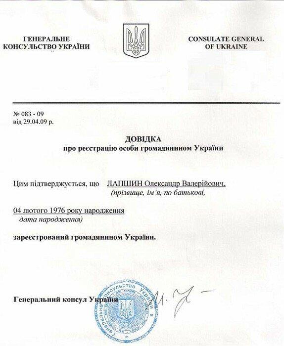 паспортный стол г обь: