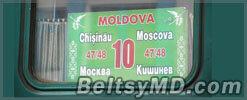 Дни молдавской культуры в Москве и Питере