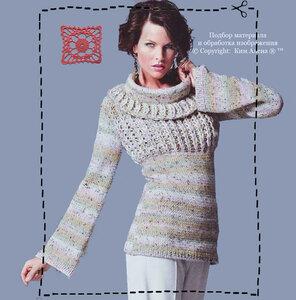 Купить Пуловер Вязаный С Доставкой