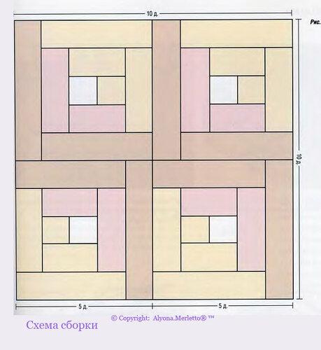 схема сумки из ткани — схема