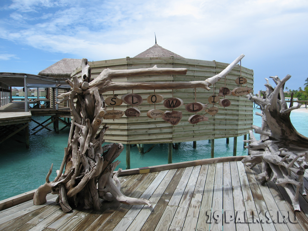 Мальдивы. Six Senses Latitude Laamu