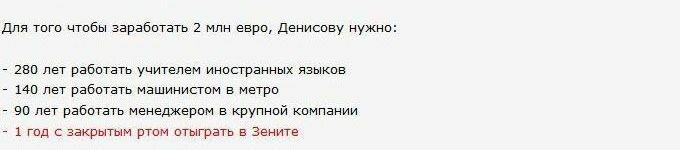 [Изображение: 0_8f88c_24d210eb_XL]