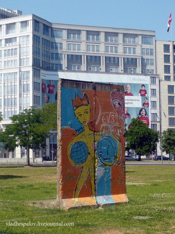 Berlin2010_(52).JPG