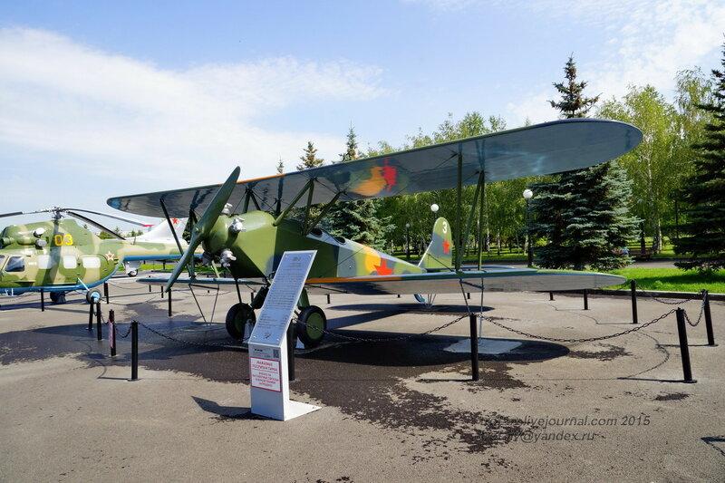 Бомбардировщик По-2, Парк Победы, Казань