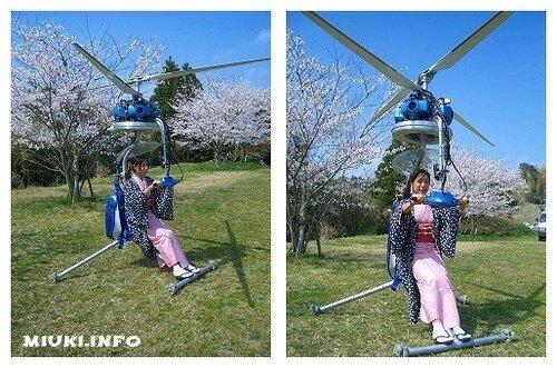 В Японии выпустили самый маленький в мире одноместный вертолет