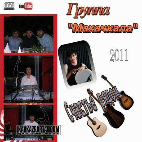 Веселые русские песни скачать торрент