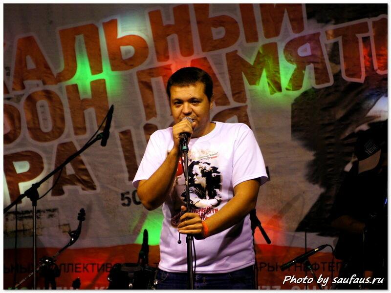 Музыкальный марафон памяти Виктора Цоя