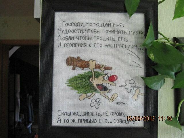 http://img-fotki.yandex.ru/get/6410/167706489.1/0_8e671_1da66185_XL.jpg