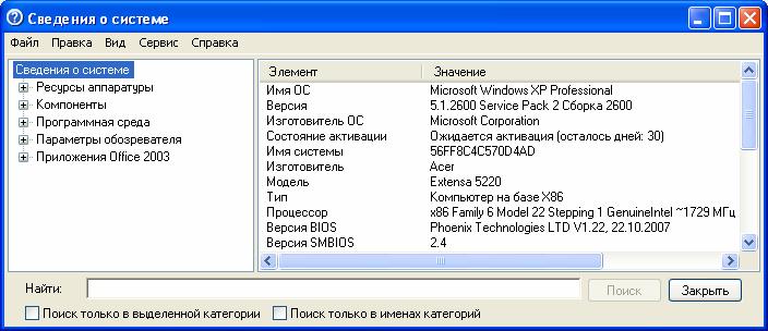 http://img-fotki.yandex.ru/get/6410/18026814.2a/0_67d1b_55c52574_XL.jpg