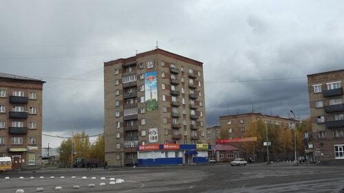 Фото города Инта №1343  Горького 1 и 3 09.09.2012_12:44