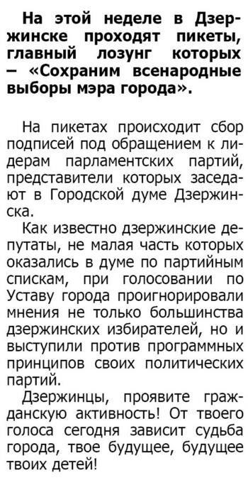 http://img-fotki.yandex.ru/get/6410/31713084.1/0_8cdb6_f626f3f8_XL.jpg