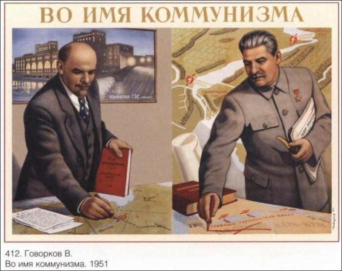 Переделанные прикольные советские