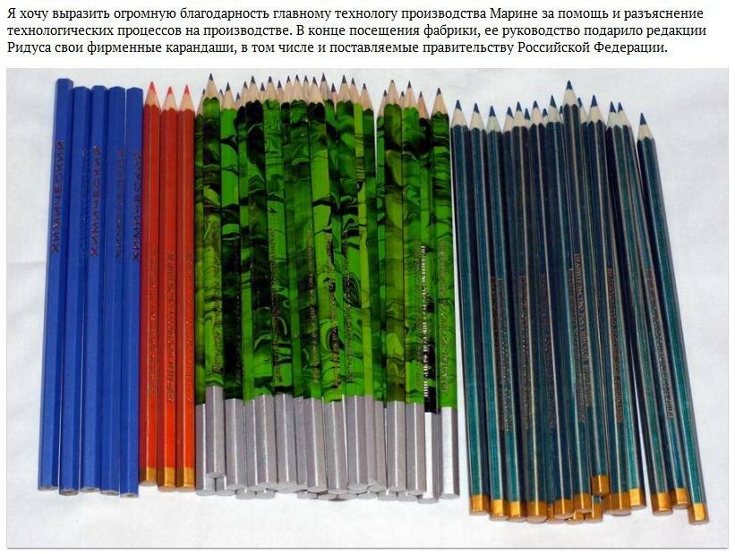 Как сделать синий из карандашей