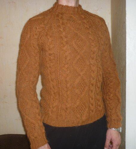 Пуловер Мужской Реглан Доставка