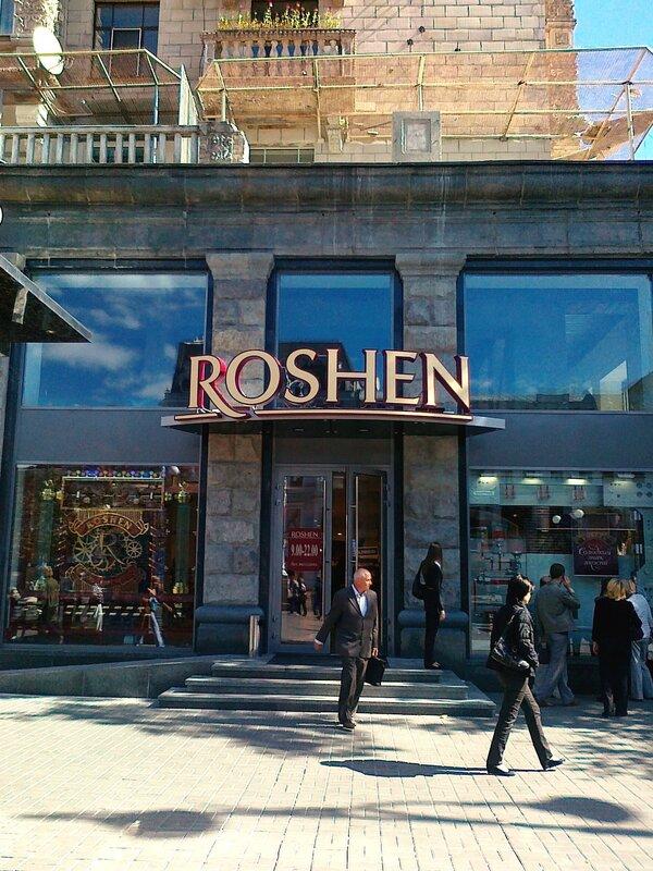 Магазин ROSHEN на Крещатике