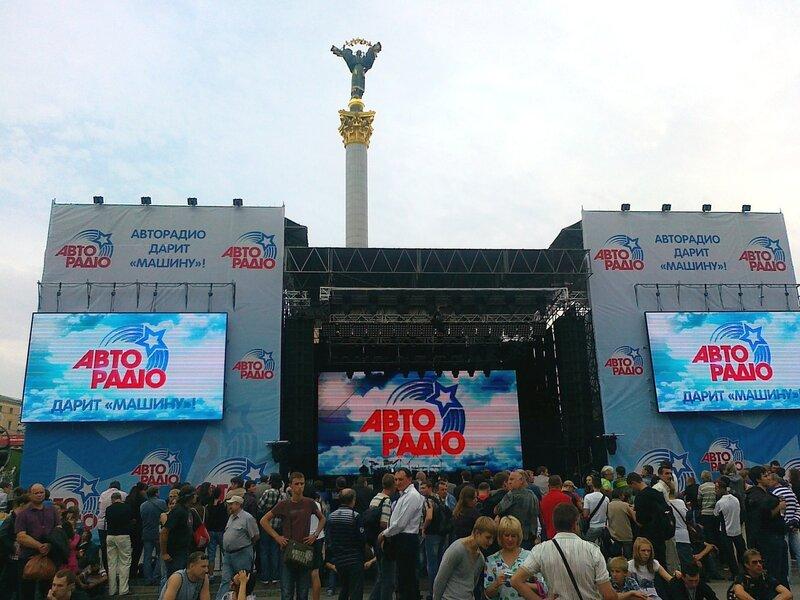 Сцена концерта Машины времени на Майдане Незалежности