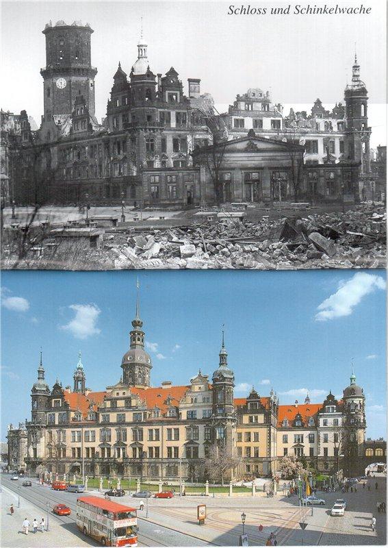 Замок-резиденция и Шинкельвахе