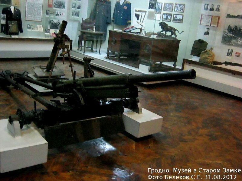 Гродно, музей