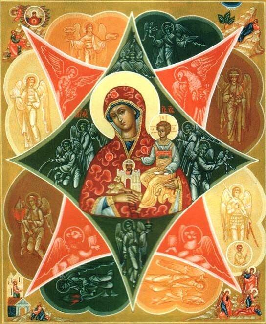 """17 сентября, в день праздника иконы Матери Божией  """"Неопалимая Купина """", Второго обретения и перенесения мощей..."""